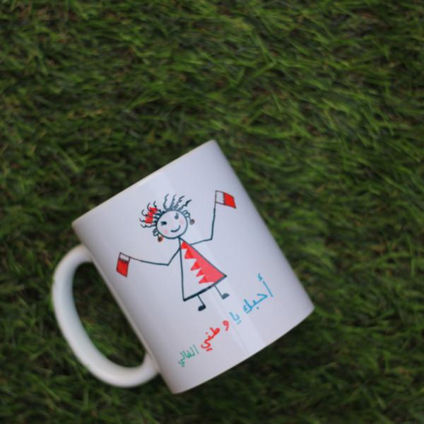 3alimny mug