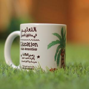 Micro-Schools Mug 3